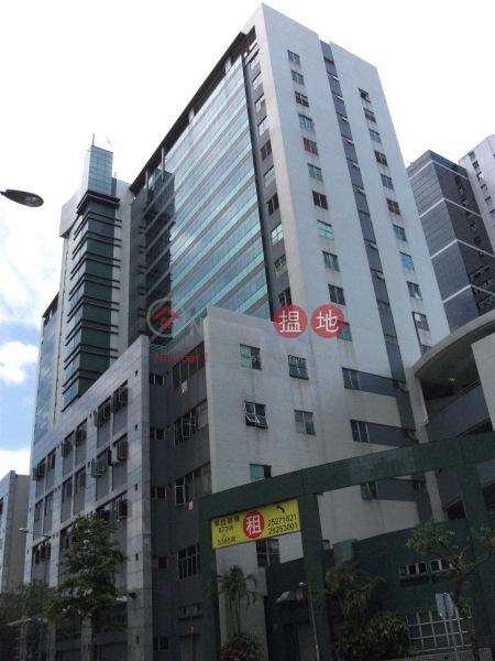 Topsail Plaza (Topsail Plaza) Sha Tin|搵地(OneDay)(1)