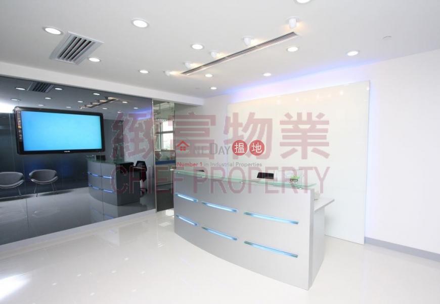 Midas Plaza Unknown | Industrial Rental Listings | HK$ 88,000/ month