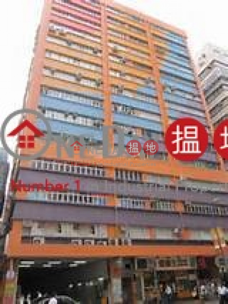 kwun tong, King Win Factory Building 敬運工業大廈 Rental Listings | Kwun Tong District (kongh-05815)