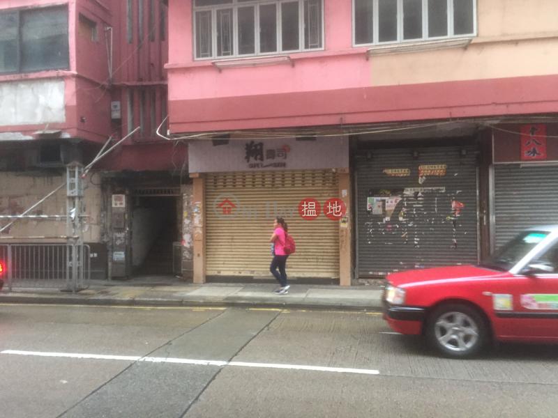 83-85 Baker Street (83-85 Baker Street) Hung Hom|搵地(OneDay)(2)