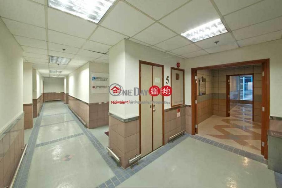 REMINGTON, 23 Hung To Road | Kwun Tong District, Hong Kong, Rental HK$ 53,856/ month