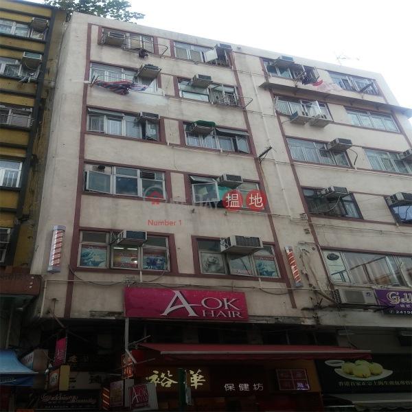 Tak Yan Building Stage 4 (Tak Yan Building Stage 4) Tsuen Wan East|搵地(OneDay)(2)