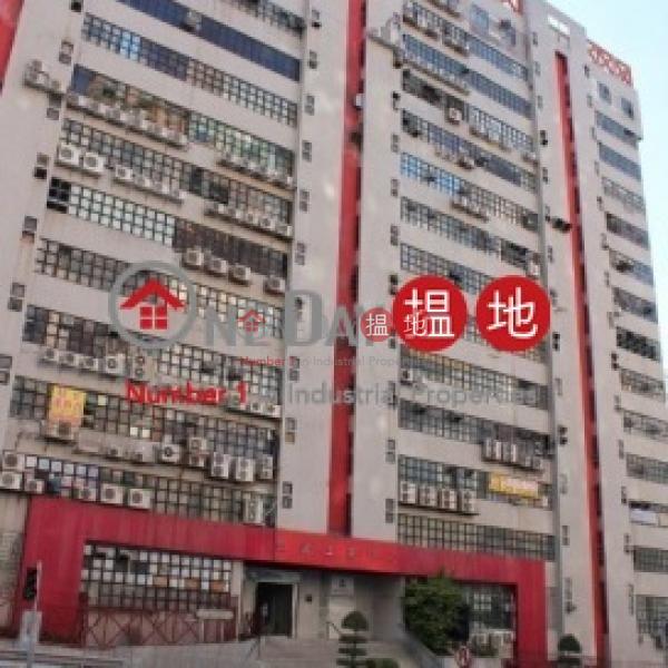 宏達工業中心21-33大連排道 | 葵青香港|出租HK$ 220,000/ 月
