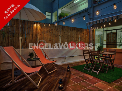 1 Bed Flat for Sale in Soho|Central DistrictPo Hing Mansion(Po Hing Mansion)Sales Listings (EVHK43567)_0