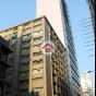 Hang Fat Industrial Building (Hang Fat Industrial Building) Cheung Sha WanCastle Peak Road550-556號|- 搵地(OneDay)(4)