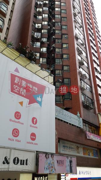 HK$ 8,500/ month Bank Tower | Eastern District, 室內廁所 24小時辦公 自由出入