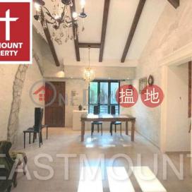 Sai Kung Property For Sale in Hiram's Villa, Hiram's Highway 西貢公路嘉林別墅-Convenient, Management | Property ID:648|Hiram's Villa(Hiram's Villa)Sales Listings (EASTM-SCA0404)_0