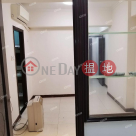 Cheong Ip Building | 2 bedroom Low Floor Flat for Sale