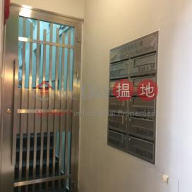 利源西街3號,中環, 香港島