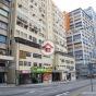 華寶工業大廈 (Grand Industrial Building) 葵青和宜合道159號|- 搵地(OneDay)(2)