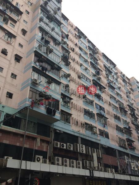 鴻裕大廈 A座 (Hung Yu Mansion Block A) 深水埗|搵地(OneDay)(1)