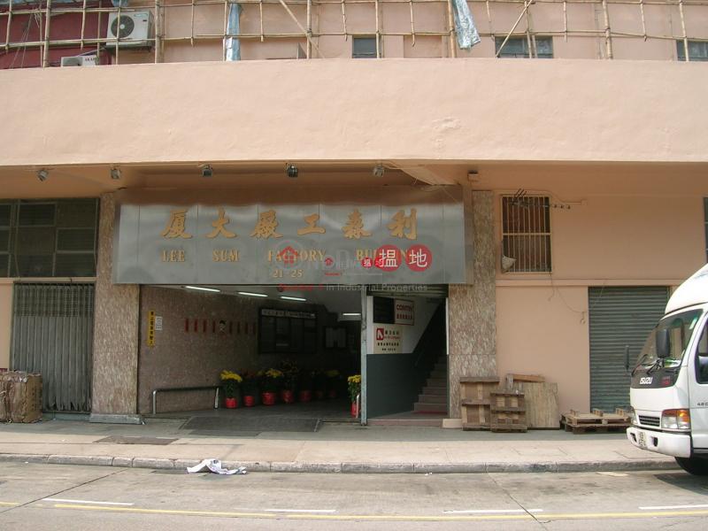 香港搵樓|租樓|二手盤|買樓| 搵地 | 工業大廈出租樓盤利森工廠大廈