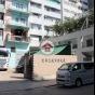 京華工廠貨倉大廈 (Metropolitan Factory And Warehouse Building) 荃灣柴灣角街30-32號|- 搵地(OneDay)(3)