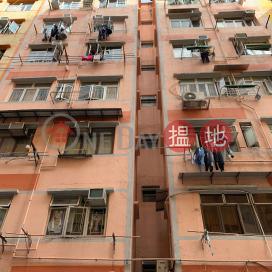 8 HUNG WAN STREET,To Kwa Wan, Kowloon