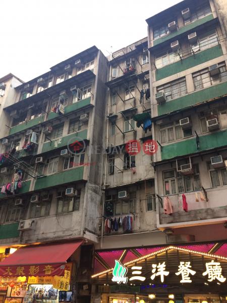 Sum Ming Building (Sum Ming Building) Sham Shui Po 搵地(OneDay)(1)