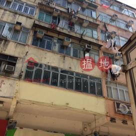 眾安街120號,荃灣東, 新界