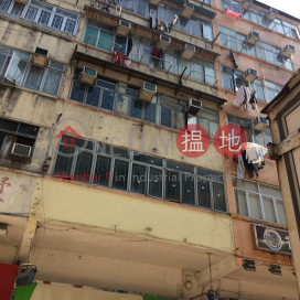 120 Chung On Street,Tsuen Wan East, New Territories