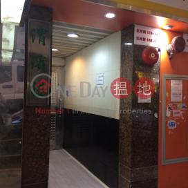 18 Un Chau Street|元州街18號