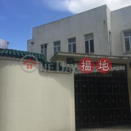 包華士道3號,渣甸山, 香港島