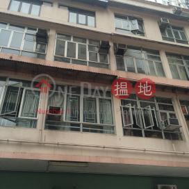 5 Hei Wo Street|熙和街5號