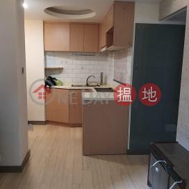 雅裝可約睇|Wong Tai Sin DistrictFung Po Mansion(Fung Po Mansion)Rental Listings (KITTY-4641676223)_0