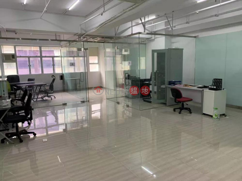 Trans Asia Centre | Middle Industrial Sales Listings HK$ 4.25M