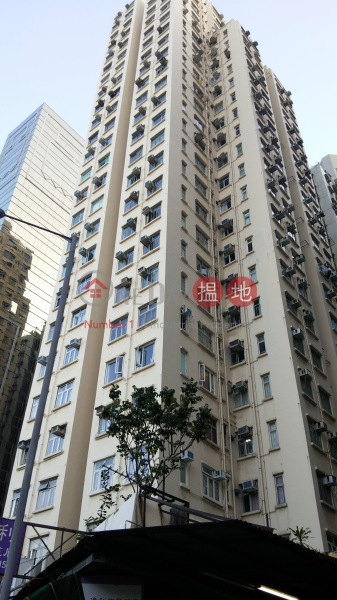 Riviera Mansion (Riviera Mansion) Quarry Bay|搵地(OneDay)(1)