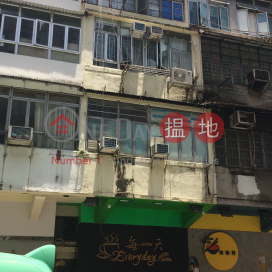 276 Castle Peak Road,Cheung Sha Wan, Kowloon