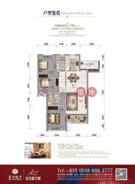 R&F City (R&F City) Phum Prek Ta Long|搵地(OneDay)(1)