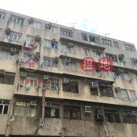 錦華樓,元朗, 新界