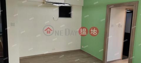 旺中帶靜,實用兩房,有匙即睇怡茵閣 (12座)租盤|怡茵閣 (12座)(Block 12 Yee Yun Mansion Sites C Lei King Wan)出租樓盤 (XGGD739101685)_0