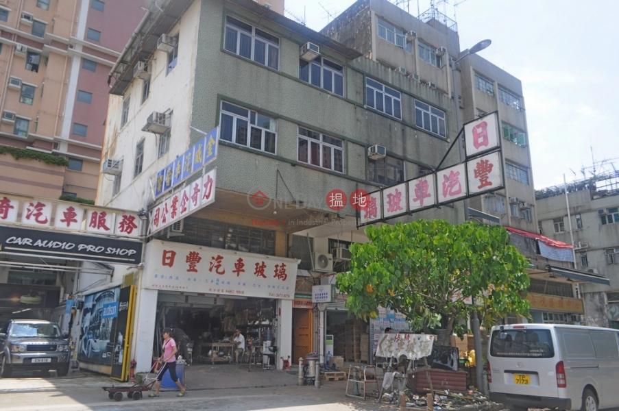 好景樓 (Ho King House) 上水 搵地(OneDay)(3)