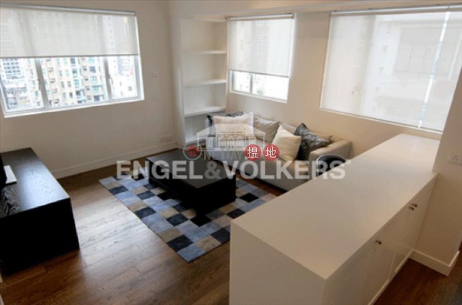 蘇豪區一房筍盤出售|住宅單位|中區大安臺 8 號(8 Tai On Terrace)出售樓盤 (EVHK43798)