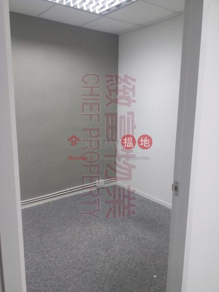 New Tech Plaza | 34 Tai Yau Street | Wong Tai Sin District | Hong Kong, Rental, HK$ 14,500/ month