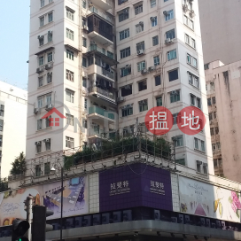 Jade Mansion,Yau Ma Tei, Kowloon