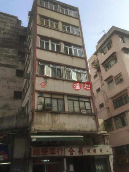 文顯樓 (Man Hin House) 慈雲山|搵地(OneDay)(1)