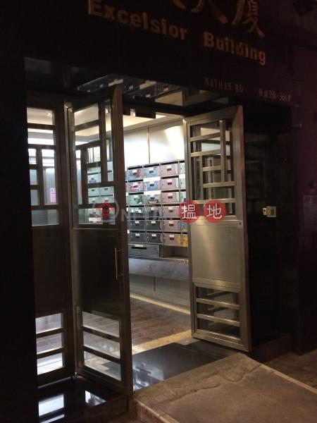 善美大廈 (Excelsior Building) 油麻地|搵地(OneDay)(2)