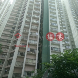 South Horizons Phase 2, Yee Moon Court Block 12,Ap Lei Chau, Hong Kong Island