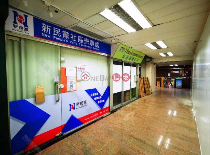 Bay View Mansion | Ground Floor | Retail Sales Listings HK$ 3.88M