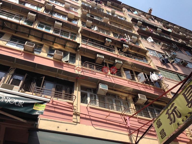 Bute Street Building (Bute Street Building) Mong Kok|搵地(OneDay)(2)