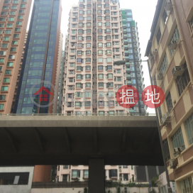 Hing Cheung Building,To Kwa Wan, Kowloon