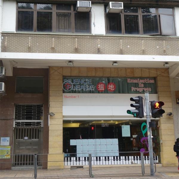 147 Wong Nai Chung Road (147 Wong Nai Chung Road) Happy Valley|搵地(OneDay)(4)