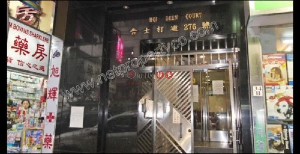 Shop for Rent CWB, Hoi Deen Court 海殿大廈 Rental Listings | Wan Chai District (A054744)