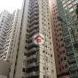 Kam Ning Mansion (Kam Ning Mansion) Sai Ying Pun|搵地(OneDay)(1)