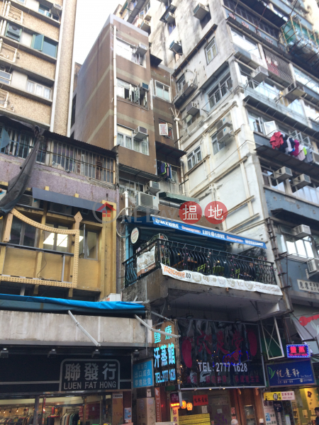Wing Fat House (Wing Fat House) Sham Shui Po|搵地(OneDay)(2)