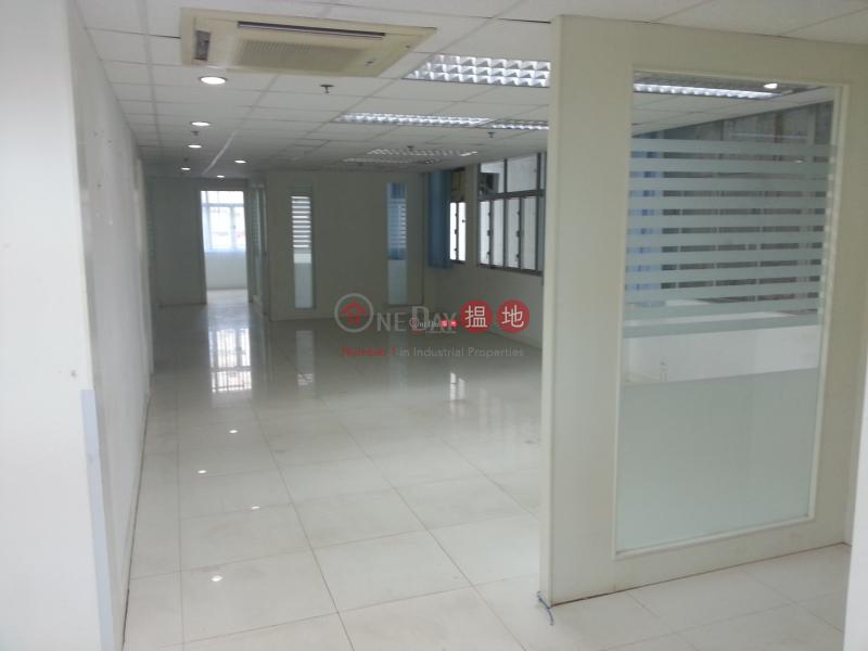On Shing Industrial Building, On Shing Industrial Building 安盛工業大廈 Rental Listings   Sha Tin (vicol-02333)