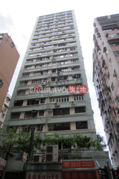 Golden Valley Mansion | Please Select | Residential, Rental Listings | HK$ 35,000/ month