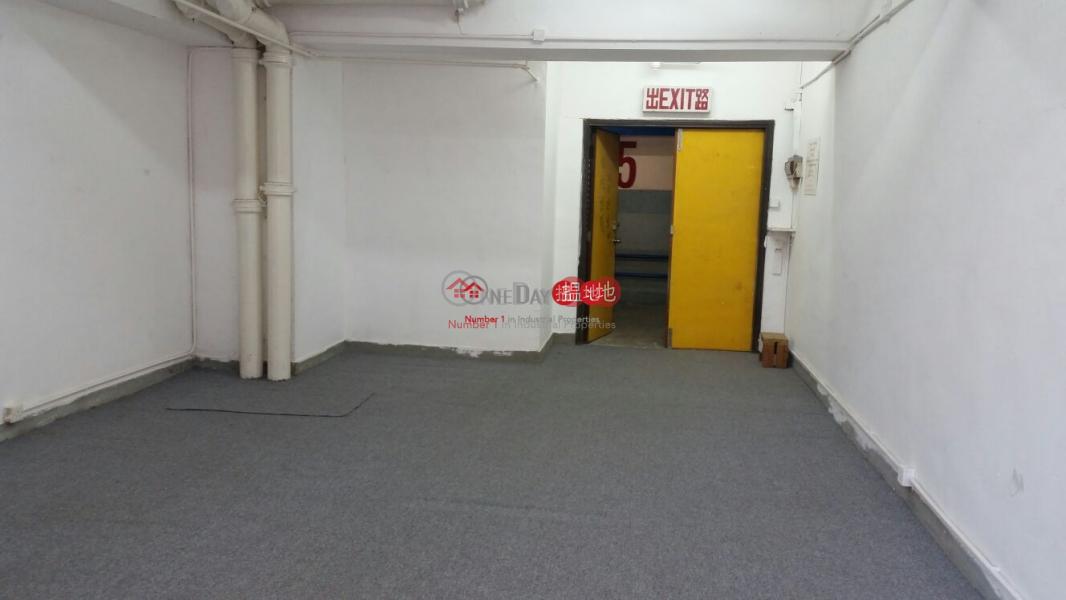 匯力工業中心 荃灣匯力工業中心(Thriving Industrial Centre)出租樓盤 (dicpo-04286)