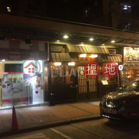 Block A Fortune Terrace,Jordan, Kowloon