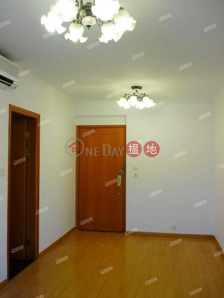 HK$ 17,500/ 月-藍灣半島 7座 柴灣區-西南內園兩房則皇,寧靜清幽,千金難求《藍灣半島 7座租盤》